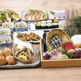 薩摩魚鮮水産 八重洲中央口店の写真