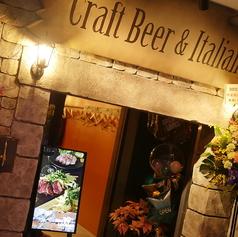 brew lounge 市ヶ谷の雰囲気1