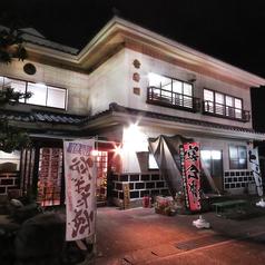 吉寿司の写真