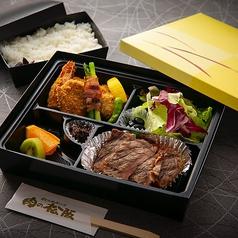 肉の松阪 さんぷら座店のおすすめ料理1