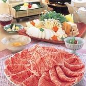 木曽路 大橋店のおすすめ料理3