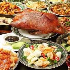 上海台所 方南町店のおすすめ料理1