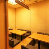 芋蔵 霞が関店の雰囲気3
