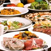 リーズナブルに本格イタリアンを楽しむ!