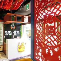中国で人気の鍋が横川で上陸!