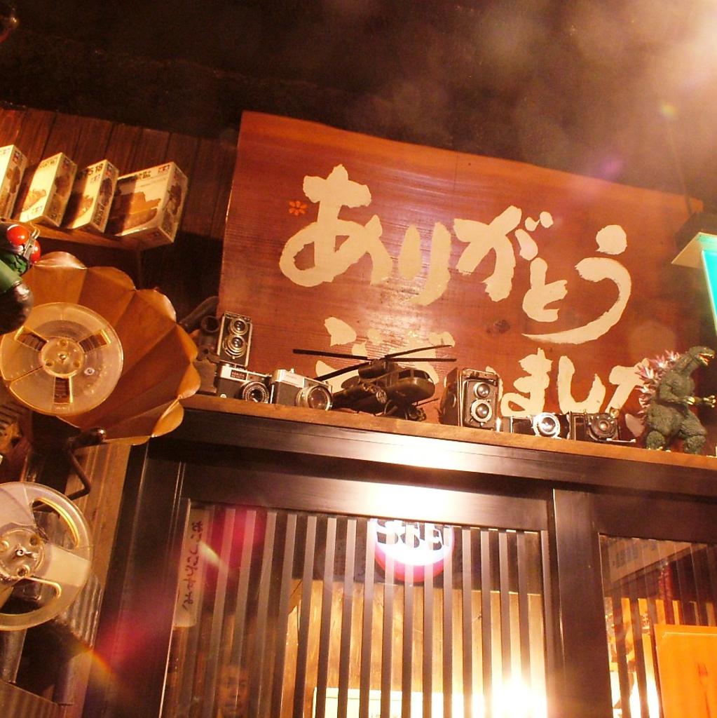 ○虎一家(まるとらいっか) 店舗イメージ10