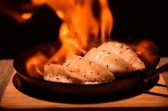 担々麺の軌跡 王擔 オータンのおすすめ料理1