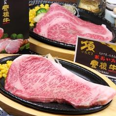 産直海鮮居酒屋 漁炎 別府駅前店のおすすめ料理1