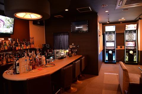 Darts Bar Ai Lus
