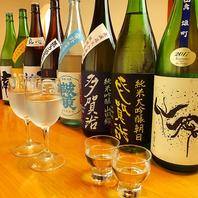 銘柄日本酒・地酒も豊富にご用意