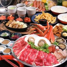 蒸し料理の店ぜろはち 大津テラス店のおすすめ料理1