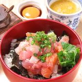 福郎のおすすめ料理2