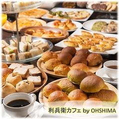 パンランチ 利兵衛カフェ by ohshimaの写真