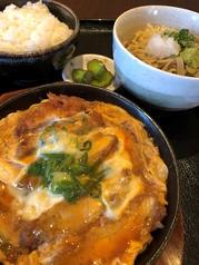 自家製麺 そば心の特集写真