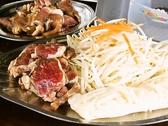 北海道ジンギスカン kamui カムイのおすすめ料理3