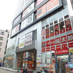 JR市川駅目の前の好立地 徒歩1分/京成市川真間駅 徒歩5分。アクセス抜群で待ち合わせにも困りません。