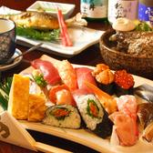所沢 寿司初のおすすめ料理3