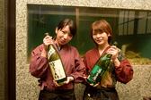 博多居酒屋 三喜月 筑紫口のスタッフ6