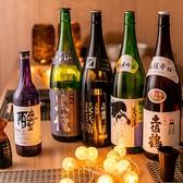 飲み放題 130種類超から選択します。梅酒 サワー カクテル 焼酎 日本酒 ハイボールが御座います。