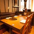 歓迎会・送別会・女子会・誕生日会などに最適なお席をご用意しております。落ち着きのある空間でお料理とお酒をごゆっくりお楽しみください!
