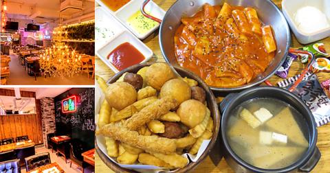☆☆新大久保で美味しい&おしゃれな韓国料理☆☆