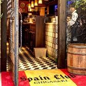 スペインクラブ茅ヶ崎の雰囲気3