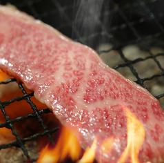 焼肉 牛ぎゅうのおすすめポイント1