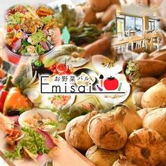 お野菜バルEmisaiの写真