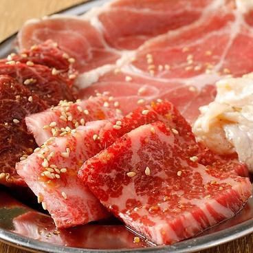 長岡肉流通センターのおすすめ料理1