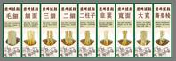 9種類の手打ち麺