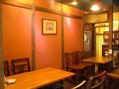 和カフェ もじゃちの雰囲気2