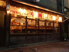 中洲餃子の写真