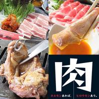 朝取れの新鮮な肉やこだわりの部位をご用意しています!
