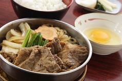 料理メニュー写真牛鍋御膳(野菜、玉子、御飯、香物付)
