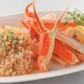 【ランチ】「かにピラフランチ」…絶品のカジュアルランチ!!サラダ・スープ付き1500円ランチ。かにの旨味がたっぷりのボリュームも価格も納得の一品!!