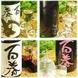 """こだわりの日本酒は種類も豊富★""""百春""""入荷!"""