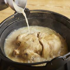 鶏半身使用!水炊鶏