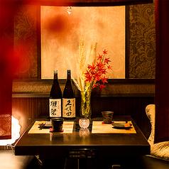 和食郷土料理 個室居酒屋 高崎屋 高崎本店の特集写真