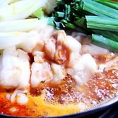 地鶏陶板焼 炙 aburaのおすすめ料理2