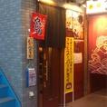 阪急高槻市駅より徒歩1分とアクセス良好★お仕事帰りにもふらっと立ち寄りやすく、ご宴会にも集まりやすい立地です◇こちらの外観を目印にお越しくださいませ。