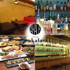 Dining&Bar akalaの写真