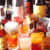 サク飲み・二次会・三次会に♪単品飲み放題980円~