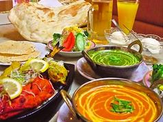 インド料理 ガンガジ 静岡の写真