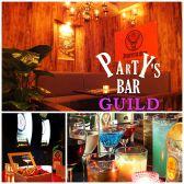 partys bar GUILD パーティーズバー ギルド 宝塚市のグルメ