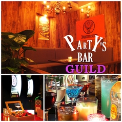 party's bar GUILD パーティーズバー ギルド