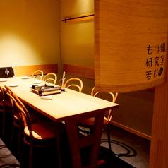 もつ鍋 水炊き 博多 若杉 大名店の雰囲気1