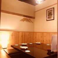 充実の完全個室で思い思いの宴会、食事会が可能!