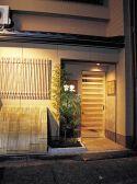 金沢 富来 割烹の雰囲気3