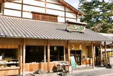 三山 和食レストランの雰囲気1