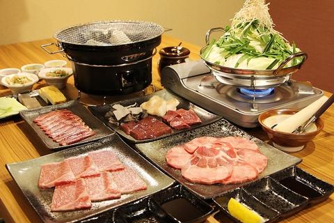 肉屋だから出来る!お得なお値段で厳選素材のもつ鍋と焼肉♪肉の味をご堪能ください。